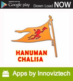 Android Hanuman chalisa app